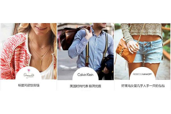 """亚马逊中国2015时尚消费大数据 预测2016流行趋势 亚马逊中国(Z.cn)1月20日隆重发布年度时尚消费大数据报告。报告结合亚马逊本地自营及亚马逊""""海外购""""商店的海量数据,内容涵盖服饰、鞋靴、箱包、珠宝、腕表等全时尚品类,全面解读2015年中国时尚消费的地域分布、品牌和风格走势以及用户行为习惯,并抢先发布2016年流行趋势。 2015时尚地图:北上广深居时尚""""剁手""""榜首,地方城市增长迅猛 亚马逊数据显示,北京、上海、广州、深圳、成都、天津、武汉、南京等8"""